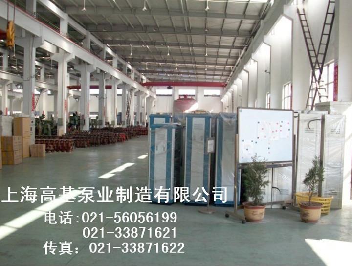 上海高基泵业制造有限公司