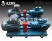 供应SMH80R42E6.7W27三螺杆泵 伊敏电厂用点火油泵