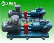 供应SMH40R38E6.7W27三螺杆泵 盘县电厂用点火油泵