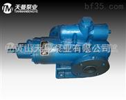 供应SMH40R54E6.7W27三螺杆泵 龙口电厂用点火油泵