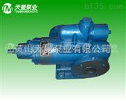 供应SMH80R36E6.7W27三螺杆泵 九江电厂用点火油泵
