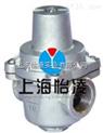 YZ11X-10P-給水系統用YZ11X-10P支管減壓閥