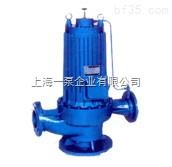 管道增压屏蔽泵