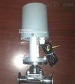 温州卫生级电动隔膜阀/温州电动隔膜阀厂家/龙湾卫生级电动快装隔膜阀