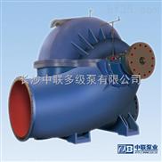 SA、SAP型单级双吸离心泵-长沙中联泵业
