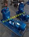 ZW自吸污水泵,不銹鋼自吸泵價格,防爆自吸泵供應