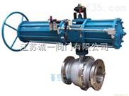 优质固定气动球阀  专业生产球阀