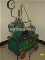 供应2D-SY-供应试压泵批发、零售  海普电动试压泵2D-SY电动试压泵