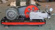 供应试压泵专业厂家 成都海普试压泵 3D-SY30系列电动高压泵厂家销售