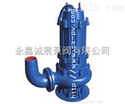 WQ型无堵塞排污潜水泵