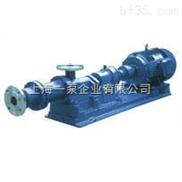 G型螺杆系列泵