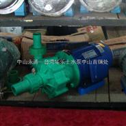 FP40-32-125(102)卧式防腐泵