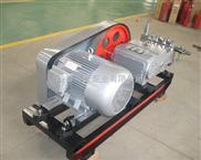 3D-SY30型系列电动高压泵
