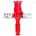 湖南长沙天宏XBC/XBD型立式长轴消防泵