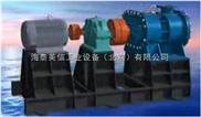 旋转变容泵|罗茨转子泵|凸轮转子泵|旋转凸轮泵|旋转活塞泵