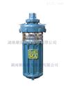 BQW3-80/4-2.2礦用防爆潛水泵,安標防爆證齊全