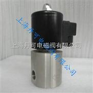 30MPa高压电磁阀 上海丹可高压电磁阀