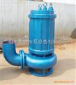 RQW系列耐热潜水排污泵