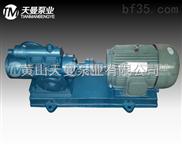 福建3GR70×4三螺杆泵 3GR螺杆泵参数