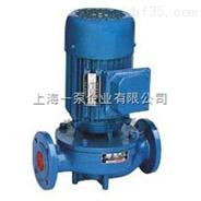 SG單級管道泵