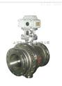 固定式电动球阀 美国泰科阀门 品质保证