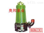 WQK-排污泵,立式排污泵,潜水排污泵,切割排污泵,潜水污水泵,厂家直销