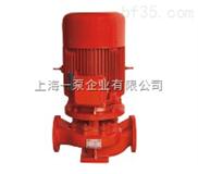 消防增壓泵,消防切線泵