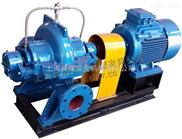 单级双吸中开离心泵【单级离心泵】双吸泵 单级中开泵