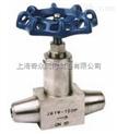 不锈钢焊接截止阀 上海钰欧阀门 品质保证
