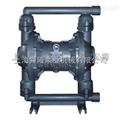 【最新款气动隔膜泵】QBK气动隔膜泵价格【 防火防爆气动隔膜泵】厂家舜隆