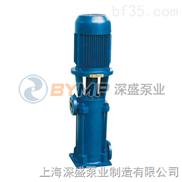 LG立式多級泵!供應廠家-保質一年