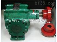 優質ZYB渣油泵,硬齒渣油泵供應