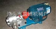 茁博不銹鋼齒輪泵,防腐齒輪泵,化工齒輪泵