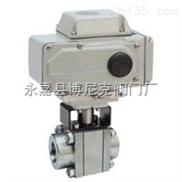 Q911N锻钢高压电动球阀