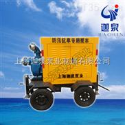 ZBCY型移动式柴油机自吸泵-防台防汛城市移动抢险排水专业柴油机吸水泵