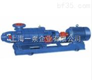 多级分段式离心泵,矿用多级离心泵