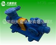 黄山SNH280R46三螺杆泵 央视上榜产品