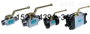 QJH-20WL高压球芯截止阀