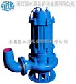 三洋QW無堵塞排污泵,QW50-20-7-0.75