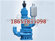 云南昆明QYW25-45矿用排污潜水泵