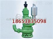 黑龙江风动排污潜水泵  QYW25-70排污泵