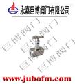 进口高温高压焊接式针型阀