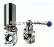 D61W-16P衛生級焊接蝶閥
