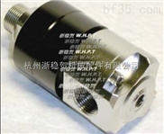 R038B2E1L-VR不锈钢旋转接头