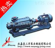 多級泵廠家直銷,臥式清水多級泵,多級離心泵,多級泵價格