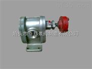 高温导热油泵RY25-25-160设备精良0102