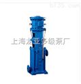 DLZ系列低噪音立式多級離心泵