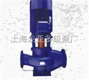 供应立式多级单级离心泵