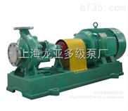 供应特种化工离心泵