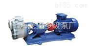 供應fzb自吸離心泵